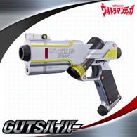 Ultraman Tiga GUTS Hyper Gun