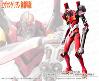 General-Purpose Humanoid Battle Weapon Android EVANGELION Production Model 02 beta 1/400 Plastic Model