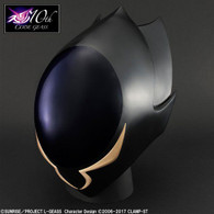 Full Scale Works Code Geass: Lelouch of the rebellion 1/1 Scale Zero Mask