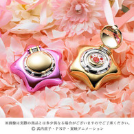 Miracle Romance MUSIC BOX of Starlit Sky Shiny Cream Gold & Pink Ver.