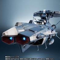 Kikan Taizen Space Battleship Yamato 2202 - 1/2000 U.N.C.F Apollo Norm