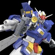 MG 1/100 Gundam Storm Bringer Plastic Model