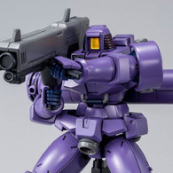 HG 1/144 Leo (Space Type) Plastic Model