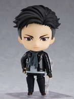 Nendoroid YURI!!! on ICE - Otabek Altin Action Figure