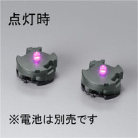Gunpla LED Unit 2 Set (Pink) Plastic Model
