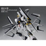 MG 1/100 nu Gundam DOUBLE FIN FUNNEL Custom Unit Plastic Model ( OCT 2018 )