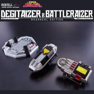 MegaRanger Digitaizer & Battler Aiser -MEGAREAL EDITION-