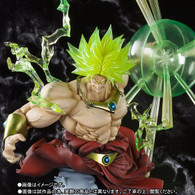 Figuarts Zero Super Saiyan Broly The Burning Battles PVC Figure ( APR 2019 )