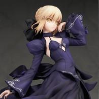 Fate/Grand Order - Saber/Altria Pendragon (Alter) Dress Ver. 1/7 PVC Figure