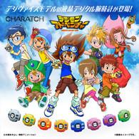 BANDAI Premium CHARATCH Digimon Adventure 15th SET of 8