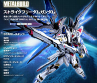 BANDAI METAL BUILD Strike Freedom Gundam Seed Action Figue