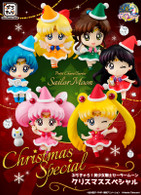 Megahouse Christmas Special Sailor Moon Petit Chara Limited SET PVC Figure