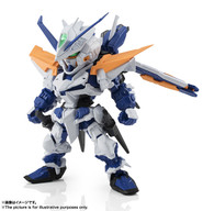 Nxedge Style [MS UNIT] Gundam Astray Blue Frame Second L Action Figure