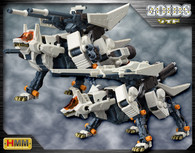 RHI-3 Command Wolf Repackage Ver Plastic Model Kit