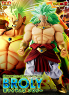 Super Saiyan 3 Broly Dimension of DRAGONBALL Z Kai Super Figure