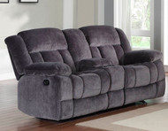 Homelegance Laurelton Dual Reclining Loveseat With Console In Grey Plush Microfiber