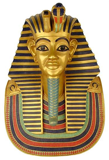 Funerary Mask Of King Tut Museum Store Company Gifts