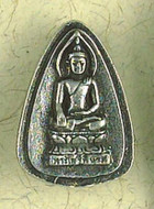 "Buddha Touching The Earth Pendant on Cord : ""Siddharta"" - The Buddhist Collection - Photo Museum Store Company"