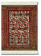 Jade FARS PICTORIAL Miniature Rug & Mouse Pad: Brown-Green Group - Photo Museum Store Company