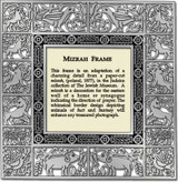 Mizrah Frame - Photo Museum Store Company