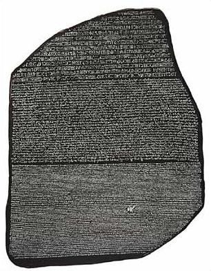 The Rosetta Stone - Rosetta, Egypt.  203BC - Photo Museum Store Company