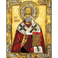 Saint Nicolas Tapestry Canvas By Royal Paris