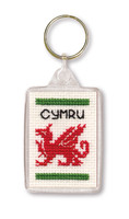 Welsh Dragon Keyring Cross Stitch Kit by Textile Heritage