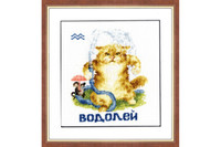 Zodiac Sign - Aquarius Cross Stitch Kit by Golden Fleece