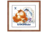 Zodiac Sign - Gemini Cross Stitch Kit by Golden Fleece