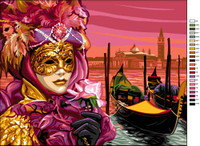 Venise Tapestry Canvas