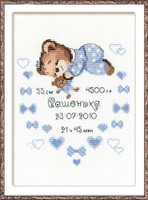 Boys Birth Announcement Cross Stitch Kit