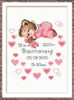 Girls Birth Announcement Cross Stitch Kit