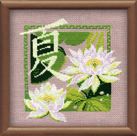 Summer Cross Stitch Kit