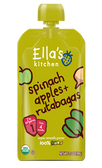 Ella's Kitchen - Spinach & Rutabaga -3.5oz
