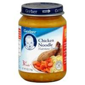 Gerber  Baby 3rd Food - Chicken Noodle
