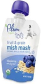 Plum Yogurt Mish Mash - Blueberry Oats & Quinoa -3.17oz