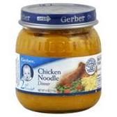 Gerber Baby 2nd Food - Chicken Noodle Dinner