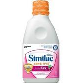 Similac Isomil Advanced Liquid Formula