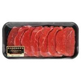 Beef Eye of Round Steak - 2LB