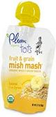 Plum Yogurt Mish Mash - Banana Rice & Quinoa -3.17oz