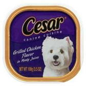 Pedigree Cesar Grilled Chicken Dog Food - 3.5 Oz