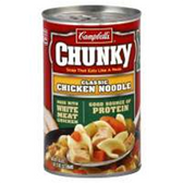 Campbell's Classic Chicken Noodle  - 10.75 oz