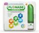 Flonase Allergy Relief Nasal Spray 50MCG, 60 Sprays
