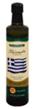Central Market Kalamata Greece Extra Virgin Olive Oil, 16.9oz