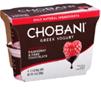 Chobani Indulgent Cherry & Dark Chocolate Greek Yogurt, 4 PK, 3.