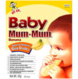 Hot Kid Baby Mum Mums Banana -1.76oz