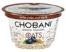 Chobani Oats Blueberry Greek Yogurt, 5.3 OZ