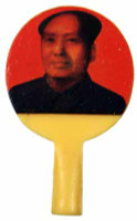 Toms Forrest - Ping Pong Paddle