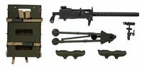 Henry Kano: 442nd Infantry - Machine Gun w/ Accessories