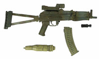 G.I. Joe: Cobra Desert Officer - Machine Gun w/ Accessories (Limit 2)